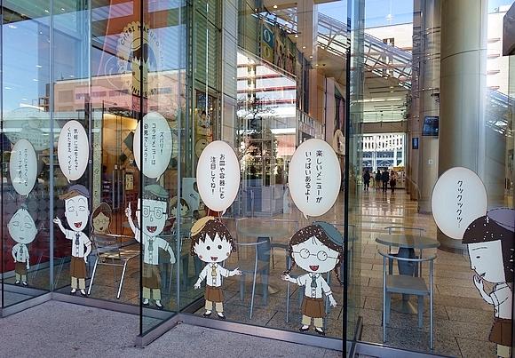 東京熱門景點台場小丸子咖啡店03