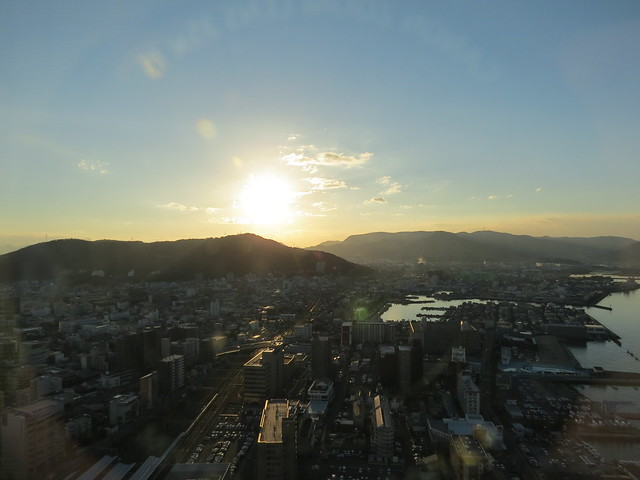 View from Takamatsu Symbol Tower