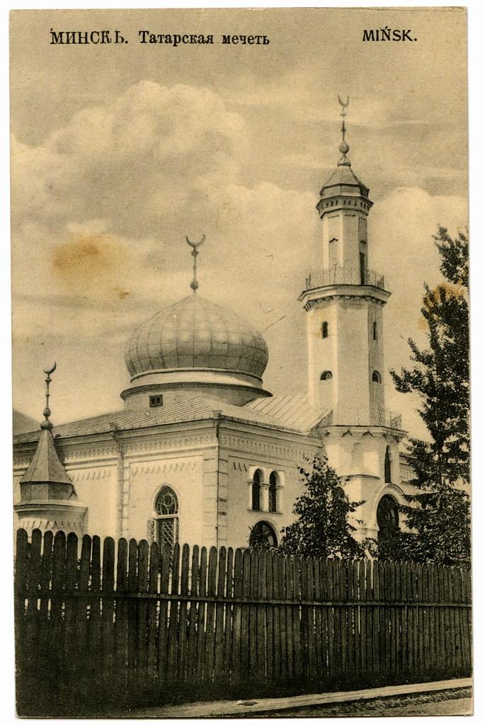 Минск. Татарская мечеть_Страница_1