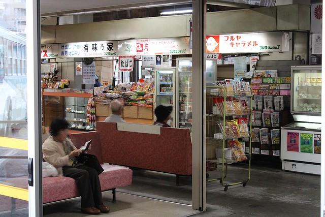 盛岡バスセンター (25)