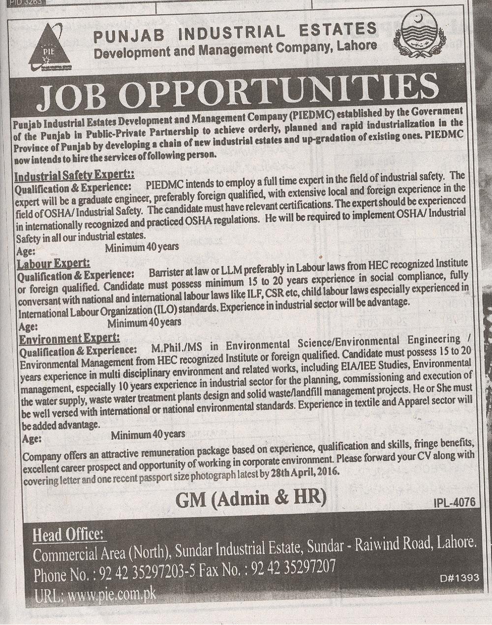 Punjab Industrial Estates Jobs 2016