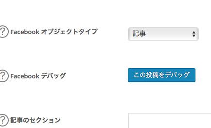 スクリーンショット 2016-04-15 12.51.50