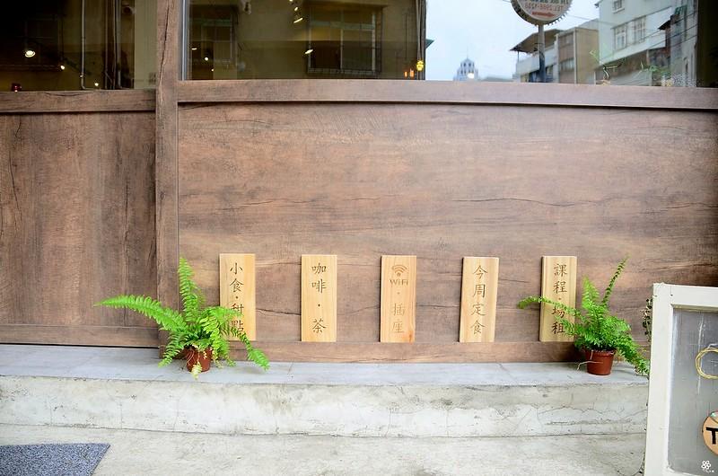 小空間板橋早午餐咖啡廳不限時推薦小倉庫菜單時間新埔 (6)