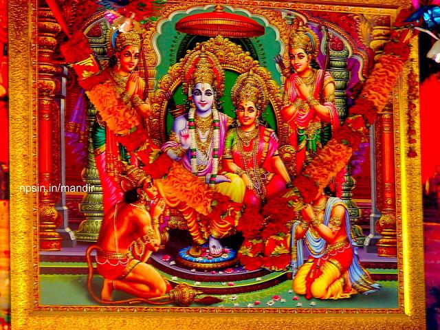 Shri Ram Family