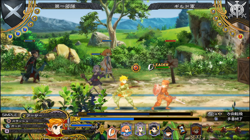 Grand Kingdom para o PS4