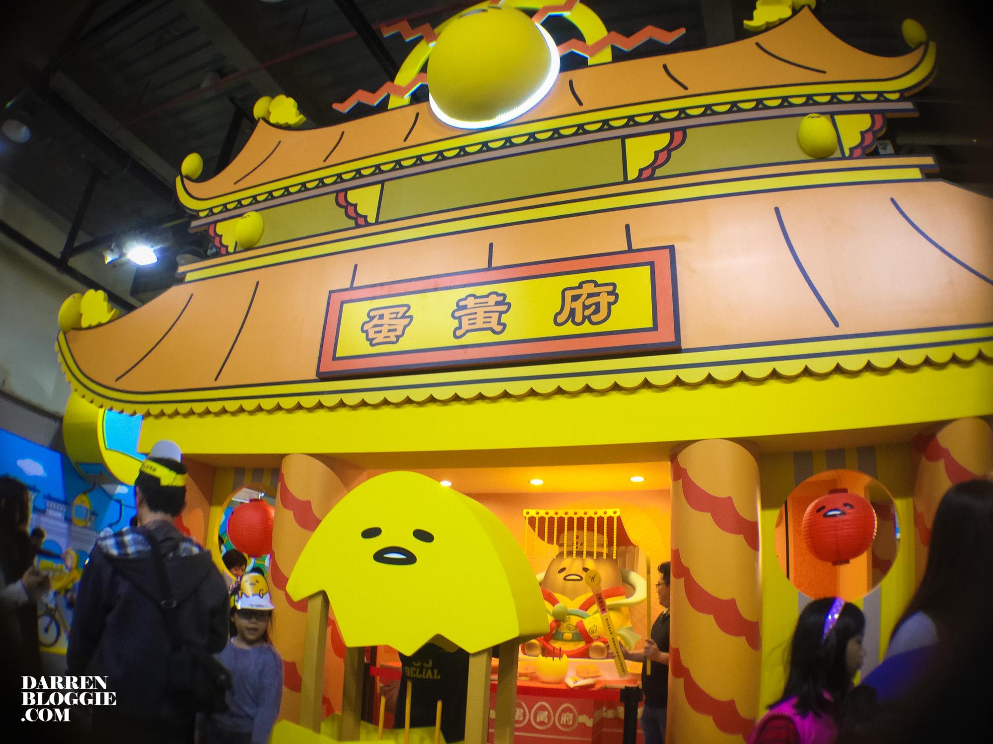 IMG_0323_gudetama_taipei_exhibition
