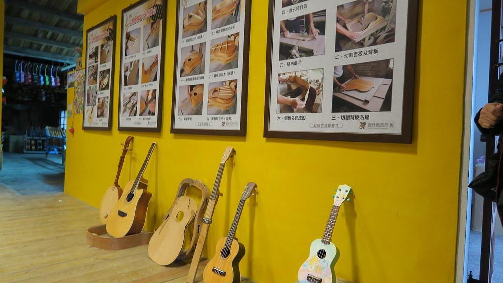 雲林縣水林鄉冠絃吉他樂器社(烏克麗麗) (3)