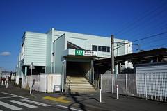 相模線駅探訪(その2)