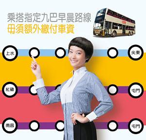 MTR website