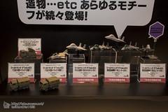 WF2016_kaiyodo-169