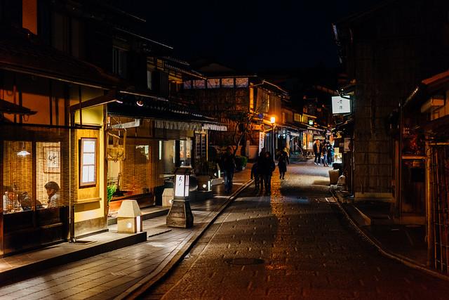 Kyoto_1602_43