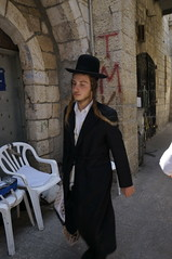 Tal Shahar, Jerusalem - 3, May 10, 2013