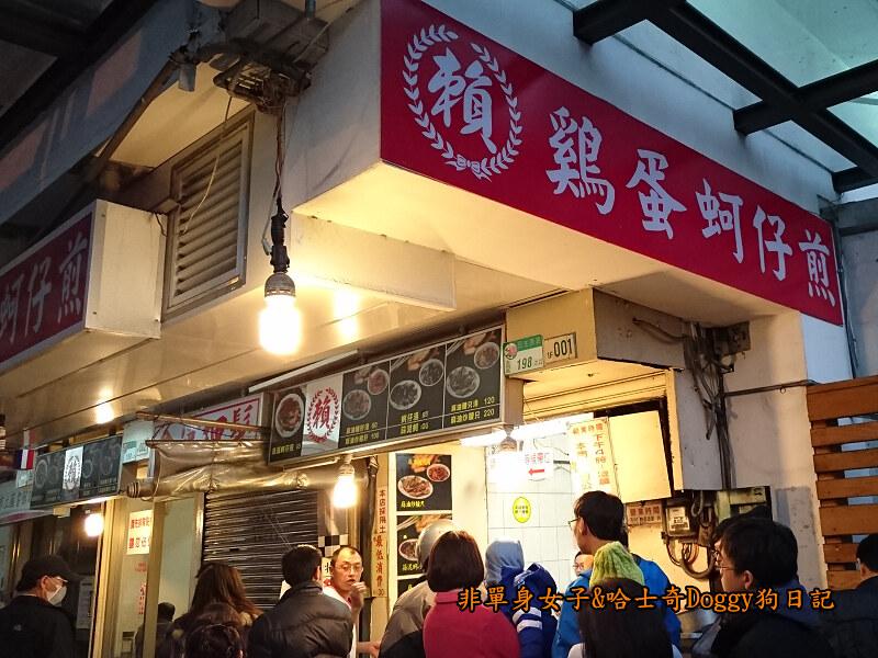 寧夏夜市美食蚵仔煎飯糰豆花01