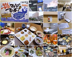 那霸大和魯內飯店 Daiwa Roynet Hotel 沖繩那霸國際通住宿推薦【2015沖繩租車自駕自助旅行】