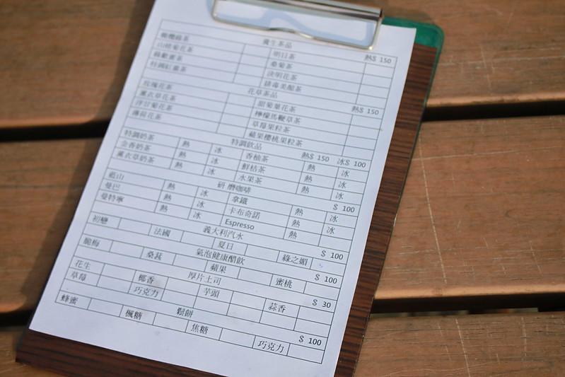 竹子湖採海芋-17度C隨拍 (70)