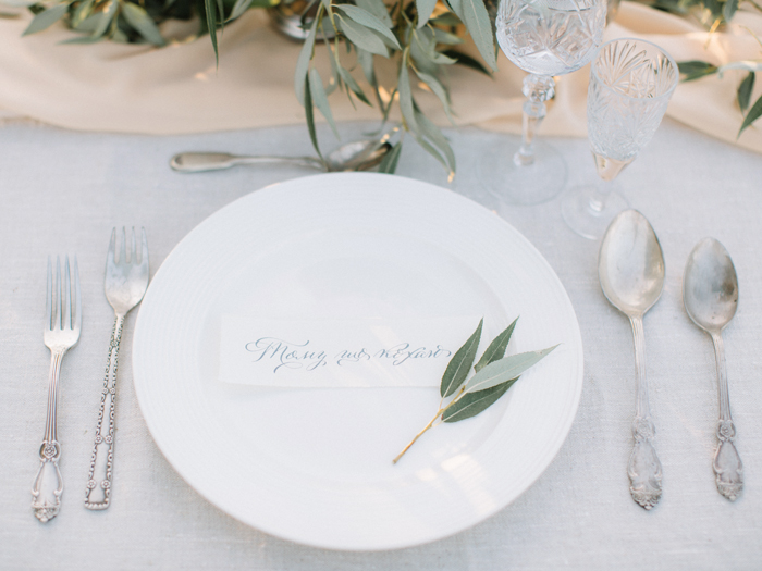 Place setting | Fab Mood