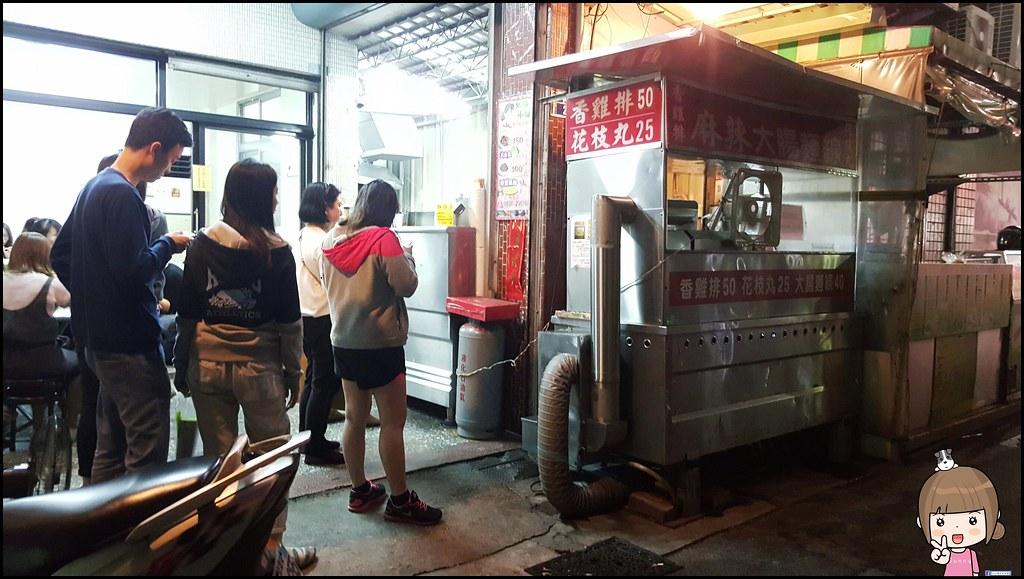台中廣三SOGO旁麻辣大腸麵線