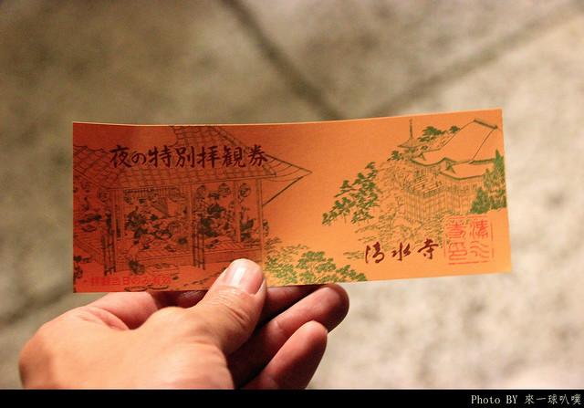 京都-清水寺097