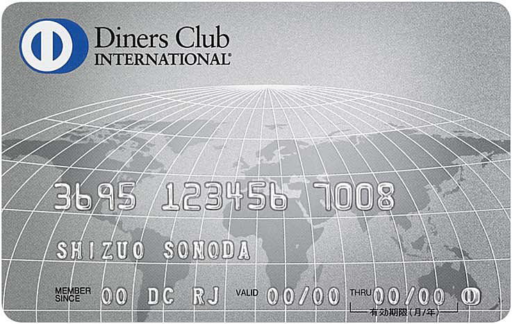 dinersclub-card