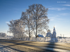 Church, Road, Winter