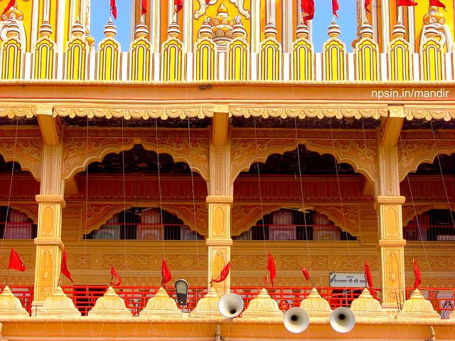 Second Floor of Maa Vaishno Gufa with Navdurga