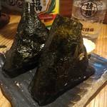 〆はぐるくんおにぎり、This is 八重山!