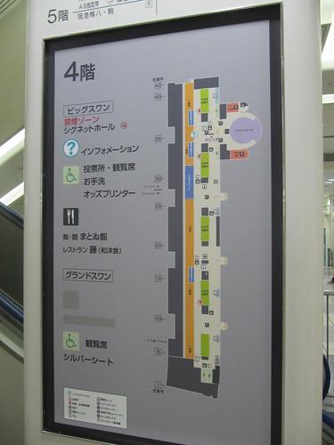 京都競馬場の4階フロアマップ
