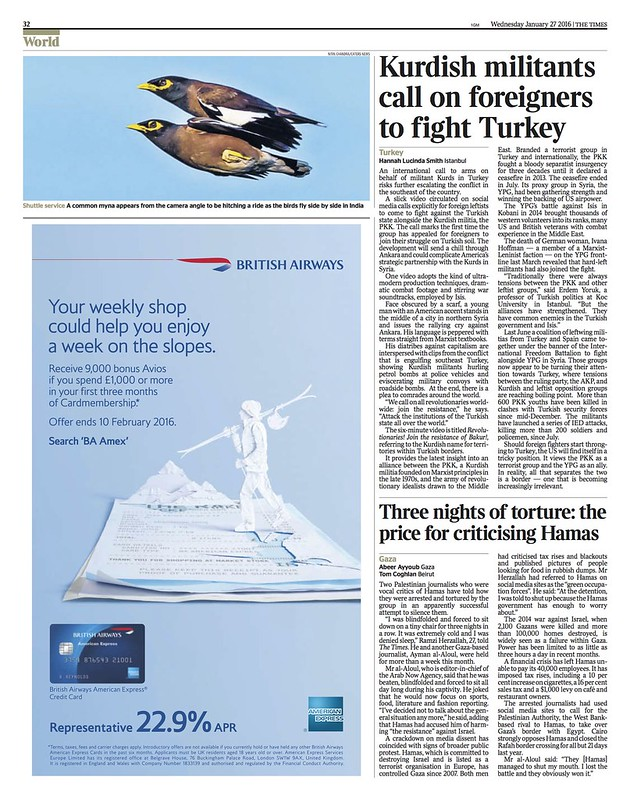 The Times (UK)