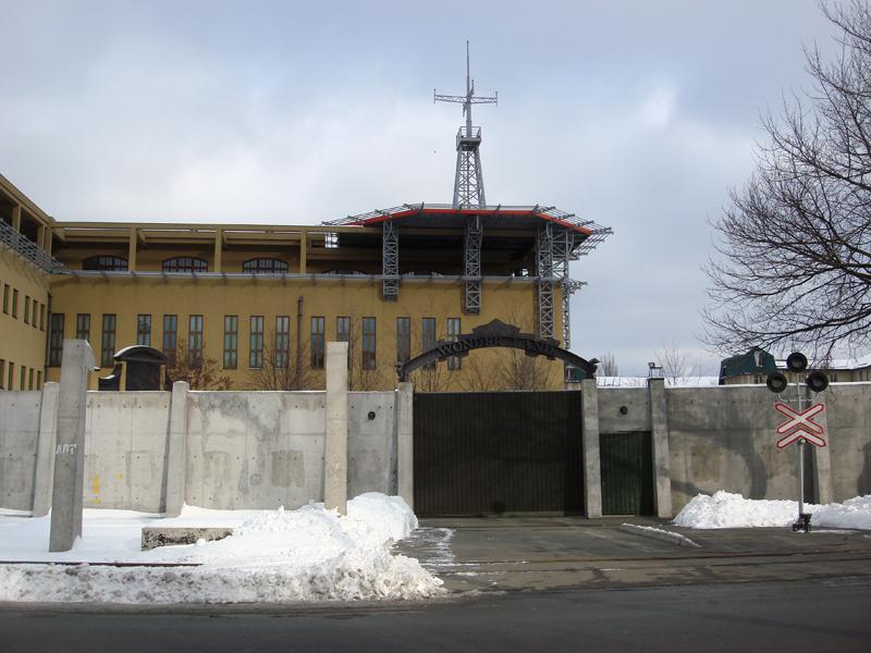 Kiev weird building
