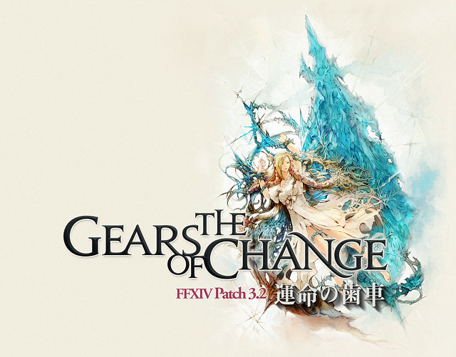 Final Fantasy XIV Heavensward Patch 3.2