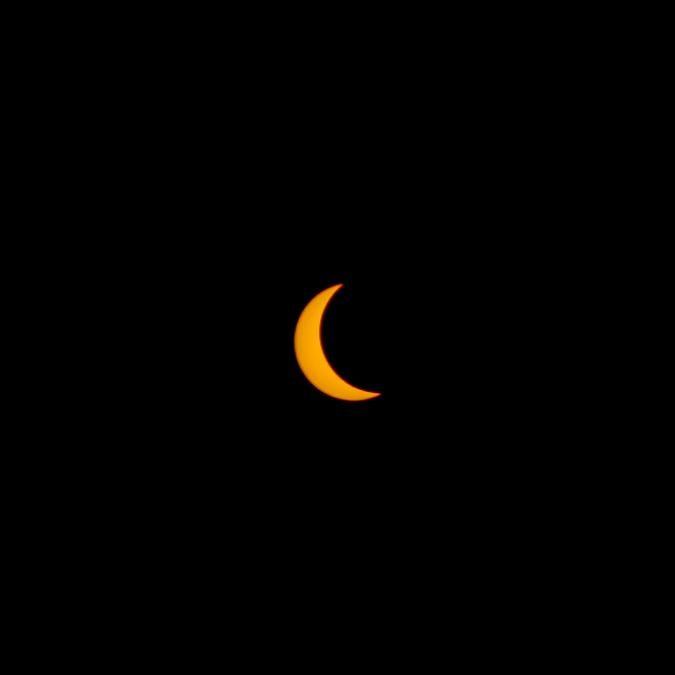 Gerhana Matahari Separa (Partial Lunar Eclipse)