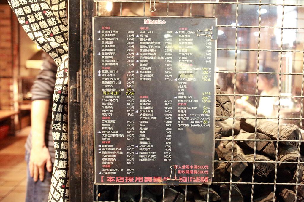 201650226萬華-Niconico Yakiniku - 冠軍燒肉 (4)