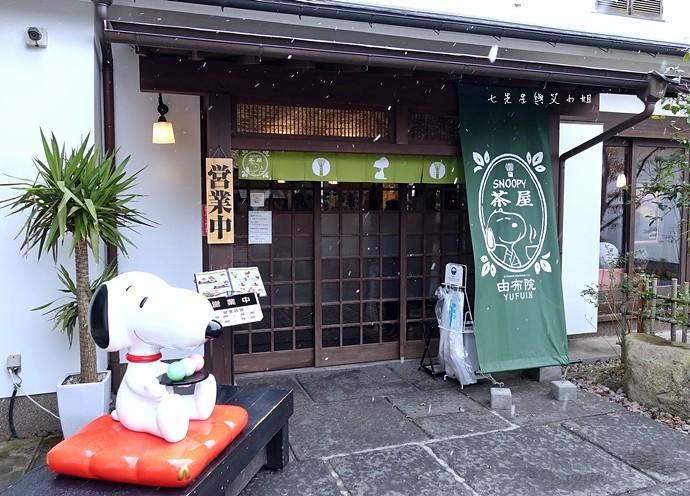 41 福岡三天兩夜自由行行程總覽