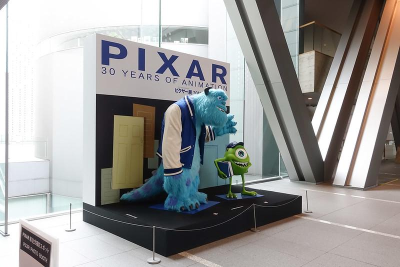 PIXAR30-5