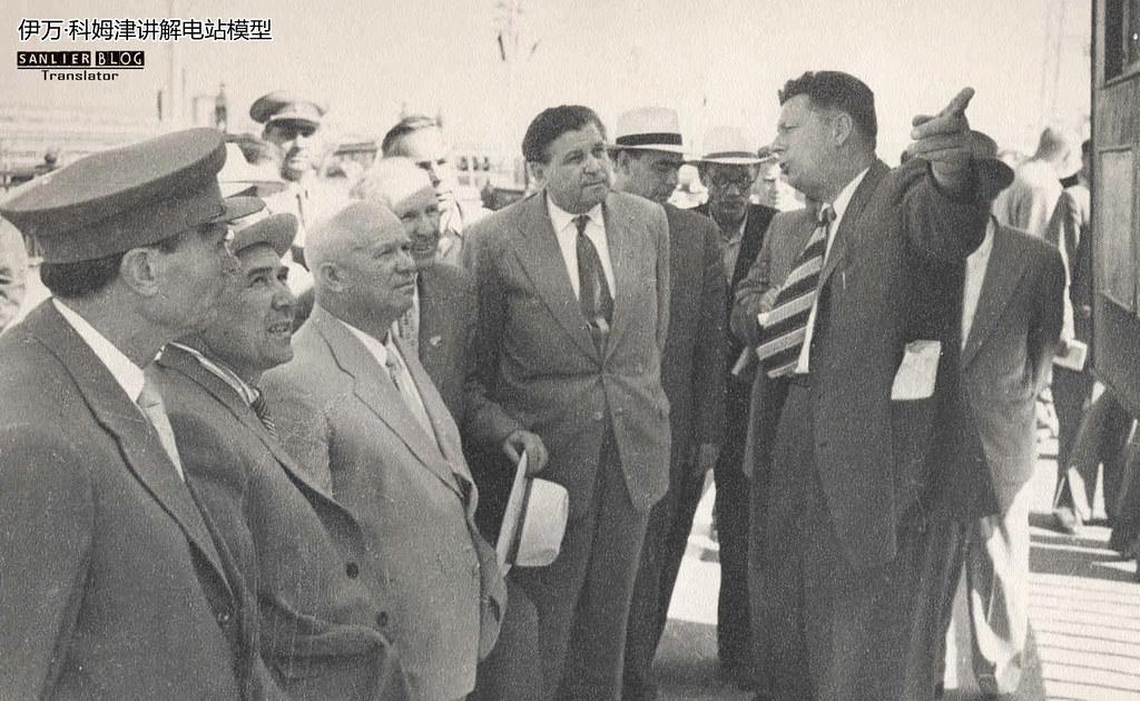 赫鲁晓夫1958视察古比雪夫州12