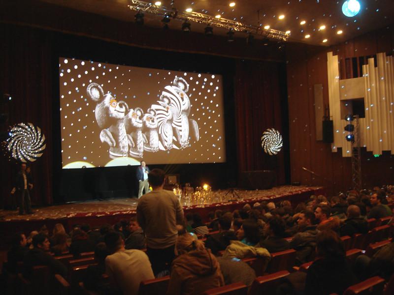 red hall cinema house docudaysua