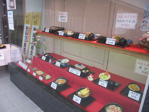 阪神競馬場の京梅のメニューと価格