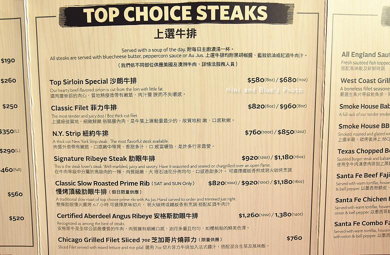 台中牛排美國牛排菜單menu價位 06