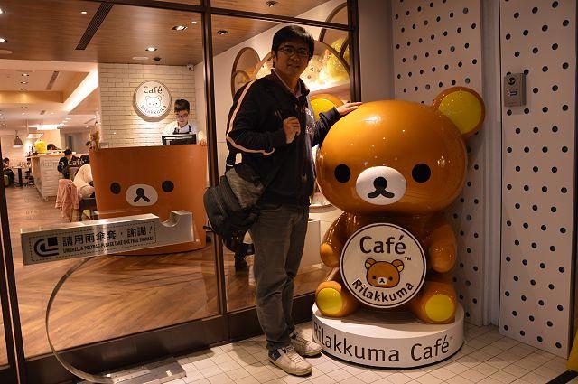 拉拉熊主題餐廳49