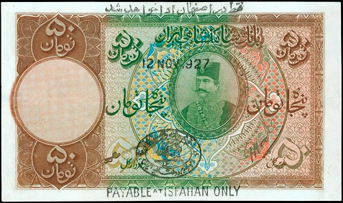 Imperial Bank of Persia. 50 Tomans note