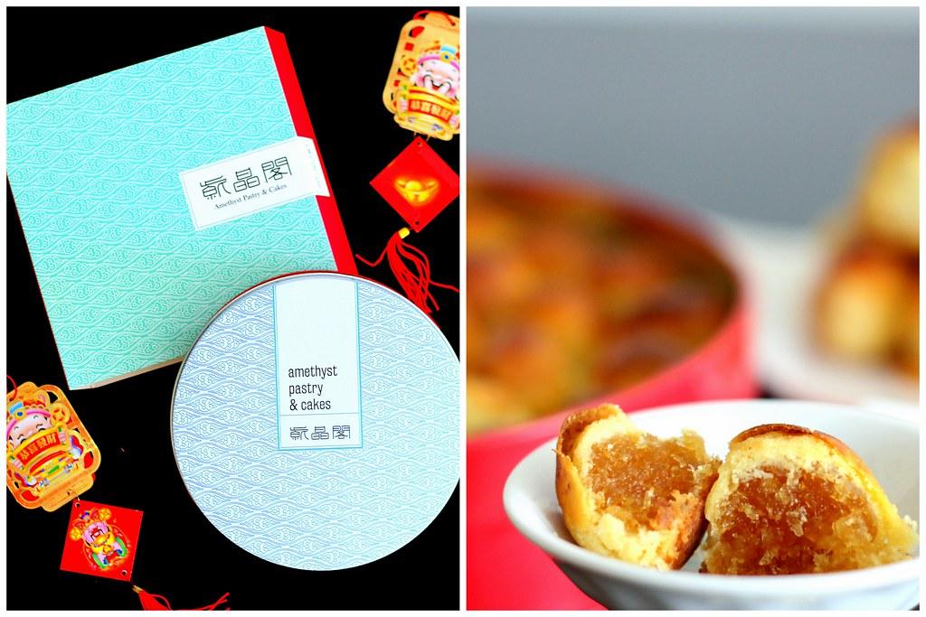紫水晶糕点和蛋糕紫晶阁西饼店(菠萝馅饼)