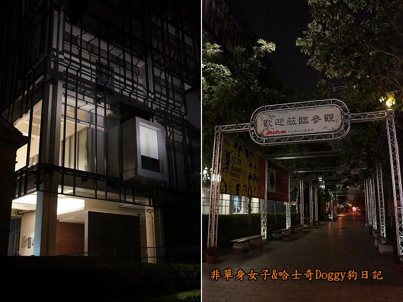 台中文創園區&台中肉員&20號倉庫05