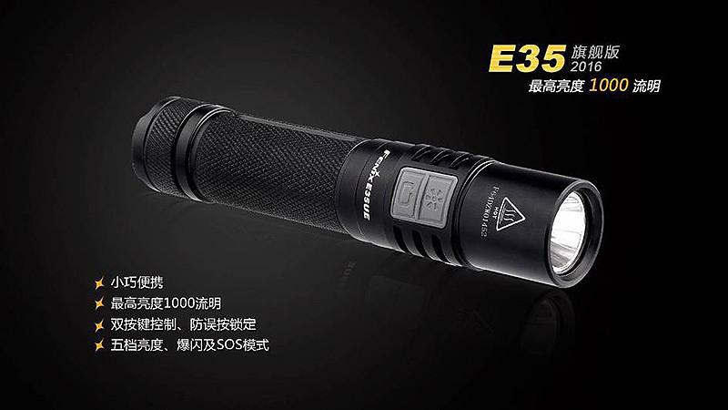 e35ue-2016-800-3