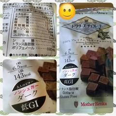 ドクターズ チョコレート