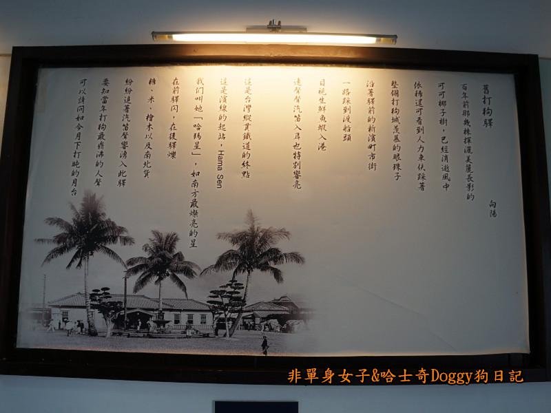 高雄港站哈瑪星打狗鐵道故事館29