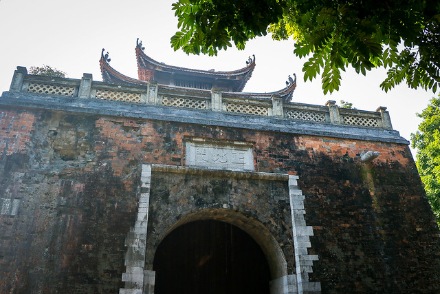 North gate of Imperial Citadel of Thang Long, Hanoi, Vietnam ハノイ、タンロン遺跡北門
