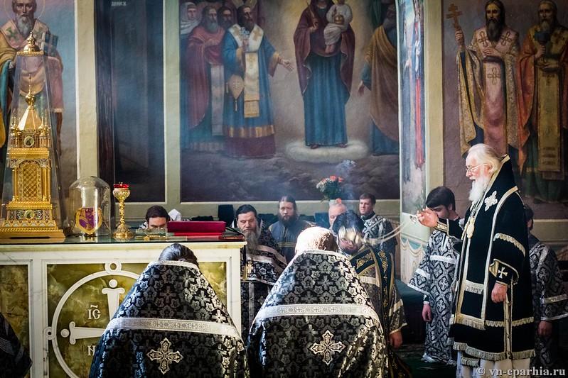 Иверский монастырь 210