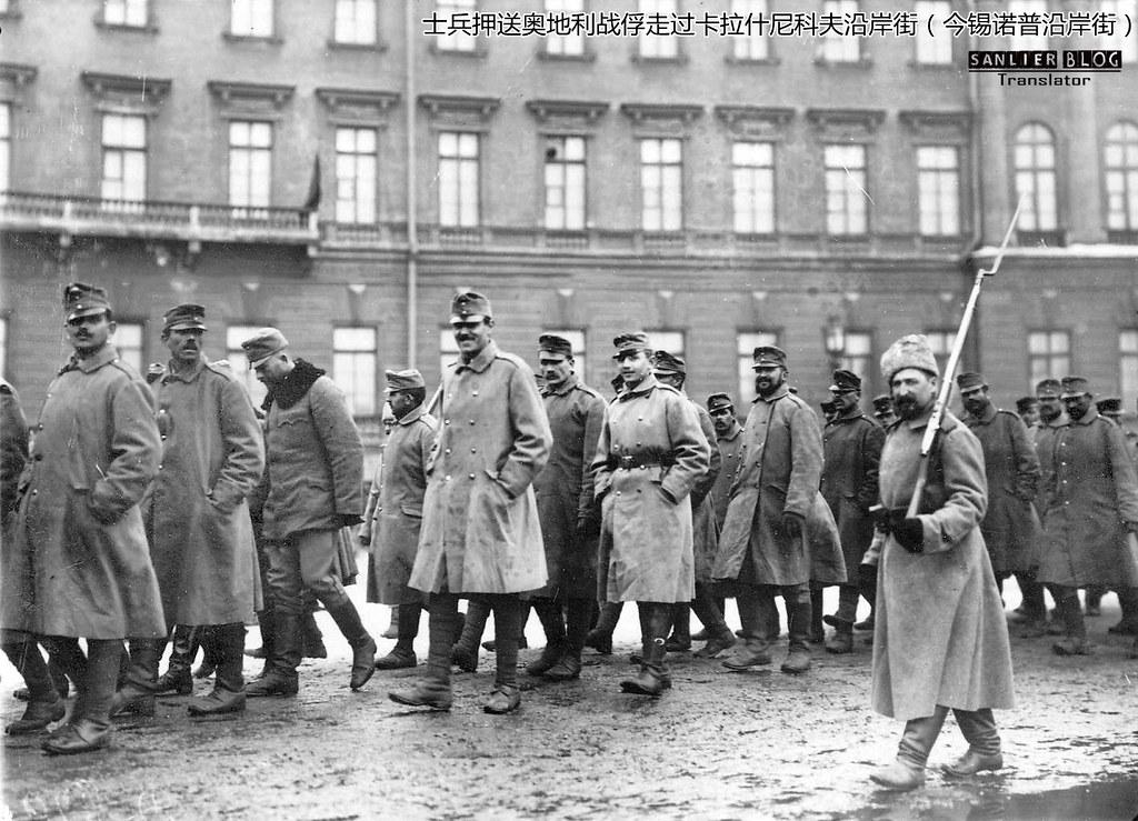 1916年奥地利战俘在彼得格勒18