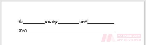 under line word