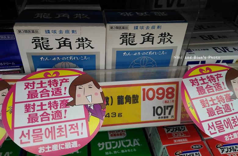 日本九州鹿兒島松本清藥妝價格15